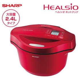 シャープ 水なし自動調理鍋 2.4L 大容量タイプ ヘルシオ ホットクック KN-HT24B-R レッド系 電気無水鍋