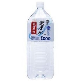海の深層水 天海の水 硬度1000 ( 2L6本入 )