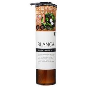 BLANCA ボタニカルクレンジングオイル ( 200mL )/ BLANCA
