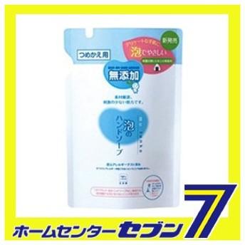 牛乳石鹸共進社 牛乳石鹸 カウブランド 無添加泡のハンドソープ 詰替 320ml 4901525002271