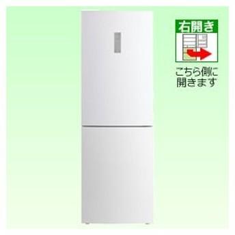 ハイアール 【基本設置料金セット】 2ドア冷蔵庫 「Haier Global Series」(340L) JR-NF340A-W ホワイト (JRNF340AW) 【お届け日時指定不可】