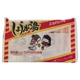 しょうが湯 ( 20g6袋入 )/ 今岡製菓しょうが湯