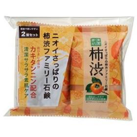 柿渋ファミリー石鹸 2コセット(1セット)