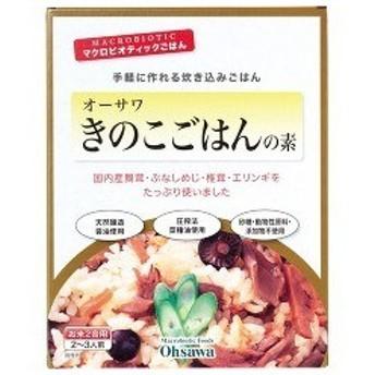 オーサワ きのこごはんの素 ( 140g )/ オーサワ
