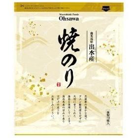 オーサワ 焼のり (鹿児島産) 全型 ( 10枚入 )/ オーサワ