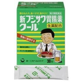 《第一三共ヘルスケア》 新フジサワ胃腸薬 クール 30包 【指定第2類医薬品】