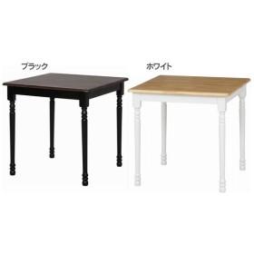 ダイニングテーブル マキアート 3点用 95446・96667