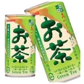 サンガリア おいしいお茶 190g×30本<※90本まで1配送可> 【5〜8営業日以内に出荷】