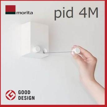 (あすつく)森田アルミ工業:室内物干しワイヤー pid 4M 室内 物干し ワイヤー DIY 巻き取り 壁付 白