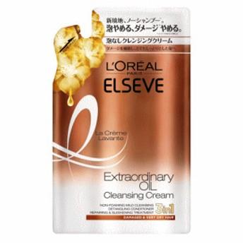 日本ロレアル ロレアルパリ エルセーヴ エクストラオーディナリー オイル ラ クレム ラヴォン クレンジングクリーム とてもしっとり リフィル 380g