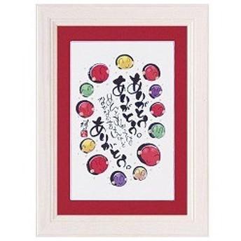 ユーパワー アートフレーム 田中稚芸 ありがとう CT-01210 ( 1コ入 )/ ユーパワー