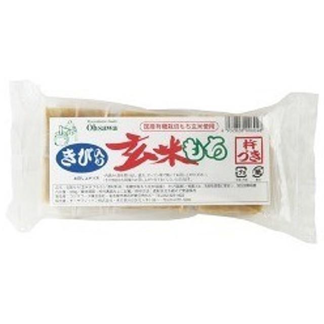 オーサワ 玄米もち きび入 ( 6コ入(300g) )/ オーサワ