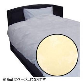 生毛工房(うもうこうぼう) 綿ローン掛ふとんカバー シングルサイズ(綿100%/150×210cm/ベージュ)