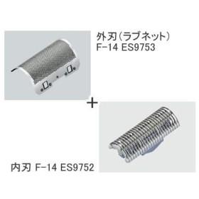 パナソニック 防水式脱毛器ES-WD93/WD88専用シェーバーヘッド用外刃+内刃替刃セット ES9753+ES9752 [泡ソイエ]