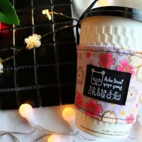 [スーパービジネスコーヒーバッグ - 日本 - さくら] 2018年無料ビニール袋、愛海洋動物、バッグ、グリーンカップ、飲み物、