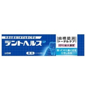 デントヘルス 薬用ハミガキ SP 30g 医薬部外品