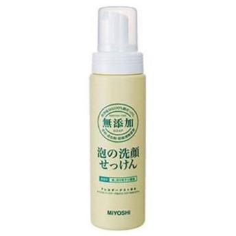 ミヨシ 無添加 泡の洗顔せっけん ポンプ 200ml(無添加石鹸)