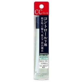 資生堂 インテグレート グレイシィ コントロールベース グリーン ( 25g )/ インテグレート グレイシィ