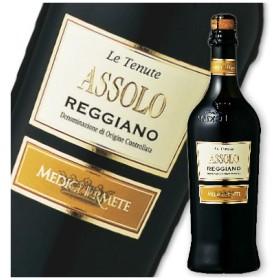 メディチ・エルメーテ アッソーロ レッジアーノ フリッツァンテ ロッソ セッコ 750ml 赤ワイン