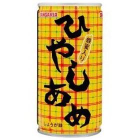 サンガリア ひやしあめ しょうが味 ( 190g30本入 )