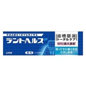 LION 【デントヘルス】薬用ハミガキSP 90g