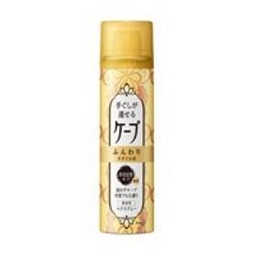 花王 【手ぐしが通せるケープ】 ふんわりスタイル用 無香 ミニ (42g)
