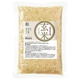 オーサワ 国内産有機玄米 (コシヒカリ) ( 300g )/ オーサワ