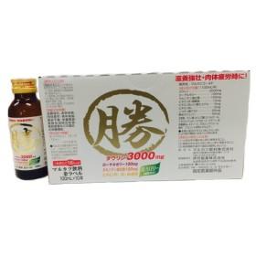 マルカツ飲料 金ラベル(10本)
