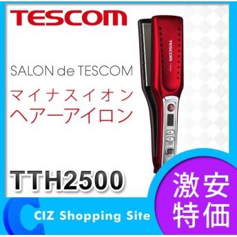 テスコム(TESCOM) TTH2500-R マイナスイオンヘアーアイロン SALON de TESCOM レッド ストレート ヘアアイロン ストレートアイロン
