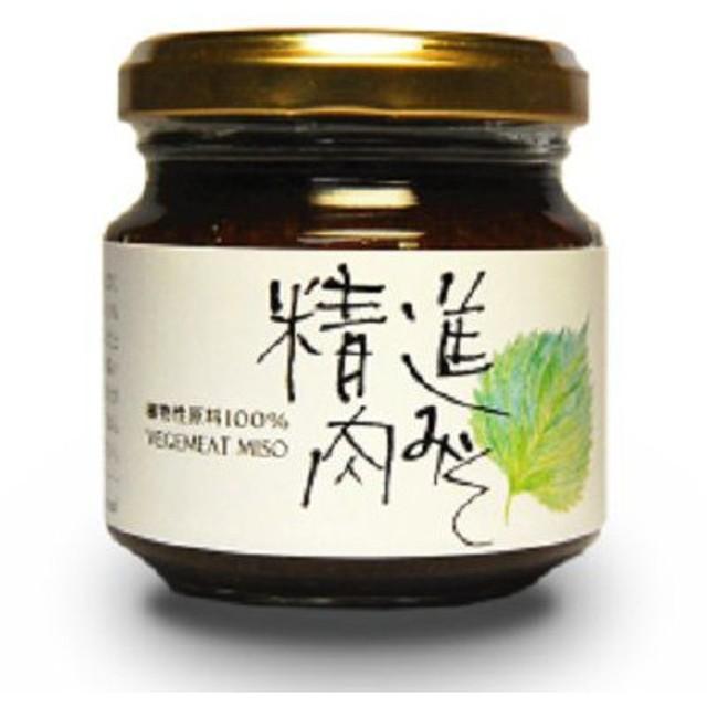 精進肉みそ 120g 日本野菜ソムリエ協会主催 調味料選手権2012 ごはんのおとも部門 最優秀賞 ポイント消化に