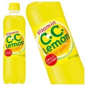 サントリー C.C.レモン 500ml×24本<※48本まで1配送可> 【5〜8営業日以内に出荷