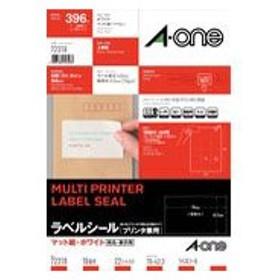 A-one 72318(ラベルシール/プリンタ兼用/マット紙/ホワイト/A4/18面/上下余白付)