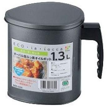 エコラロッカ オーバル型 フッ素オイルポット 1.3L DER-5226 ( 1コ入 )