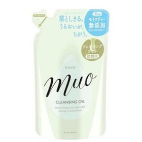《クラシエ》 muo(ミュオ) クレンジングオイル 詰替用 150mL