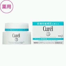 花王 Curel キュレル 潤浸保湿フェイスクリーム (医薬部外品) 40g