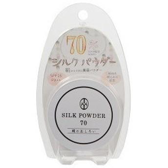 シルクパウダー70 薄卵肌色(明るめの肌色) SPF16 PA++ ( 9g )/ シルクパウダー