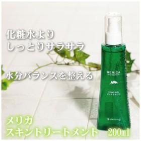 富士パックス販売 h841 メリカ スキントリートメント 200ml