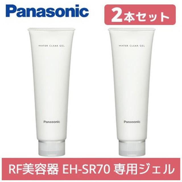 【セット】パナソニック フェイスケア用 ウォータークリアジェル 2個セット  EH-4R01-2SET