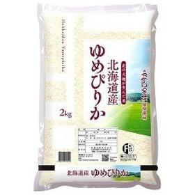 平成30年度産 北海道産ゆめぴりか ( 2kg )