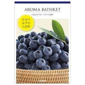 アロマバスケット つみたてブルーベリーの香り ( 25g )/ アロマバスケット