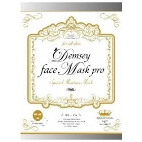 【メール便送料無料】ナチュラルショップ デムジー フェイスマスクプロ02 5枚セット