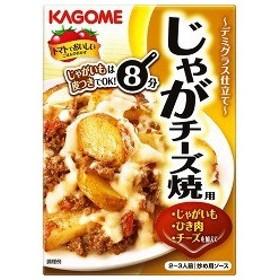 カゴメ じゃがチーズ焼用 ( 100g )/ カゴメ