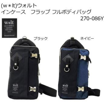 (wlt)ウォルト インケース フラップ フルボディバッグ 270-086Y ブラック