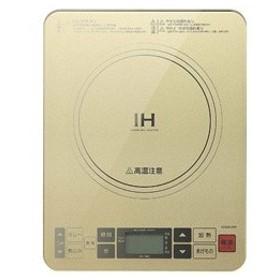 コイズミ 卓上型IH調理器 (1口) KIH-1403-N ゴールド