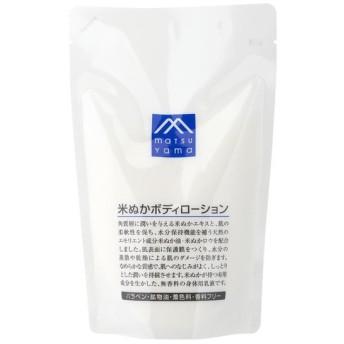 M mark 米ぬかボディローション 詰替用 280ml