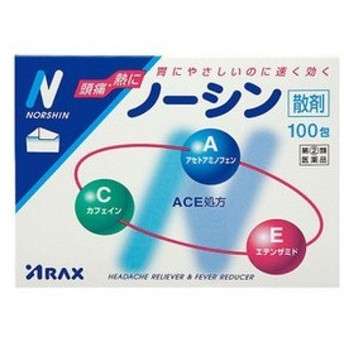 《アラクス》 ノーシン散剤 100包 【指定第2類医薬品】 (解熱鎮痛薬)