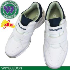 WIMBLEDON ウィンブルドン 6000 ホワイト 白スニーカー メンズ マジックタイプスニーカー 4E KV72091 WM-6000 ASAHI ゆったり4E オールコート対応