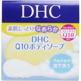 DHC Q10 ボディソープ 120g