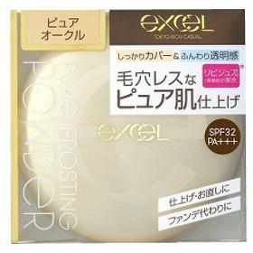 エクセル ピュアフロスティングパウダー PF02 ピュアオークル ( 1コ入 )/ エクセル(excel)