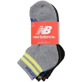 New Balance(ニューバランス)スポーツアクセサリー ソックス ジュニア3Pソックスショートレングスボーイズ JASL7790AS2 ジュニア アソートカラー2